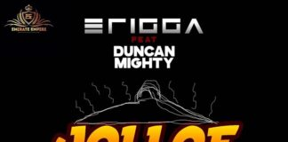 Erigga Duncan Mighty Jollof Rice