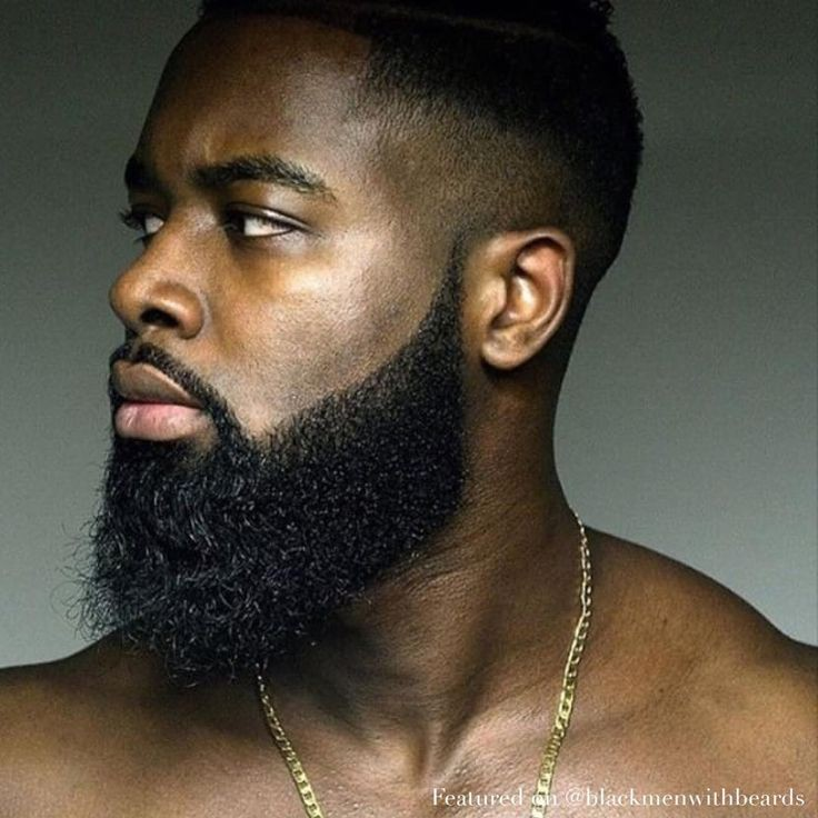How to grow beards