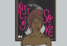 Sade x Burna Boy Kiss of Soke