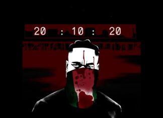 Burna Boy - 20 10 20 (Lekki Massacre) Full Version [Audio]